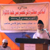 Ulema must play the role of true guide for masses