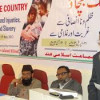 JIH launches 'Save the Country' Campaign
