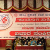 'Uplift Human Values by Literature' Womans Confrence at udupi