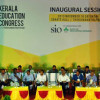 Kerala Education Congress calls for fundamental changes in education sector