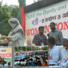 Historical women conference organized in Kolkata by JIH West Bengal