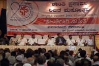 'Literature for Peace' campaign concludes in Karnataka