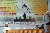 JIH Mumbra running 10-day campaign to spread Prophet's message