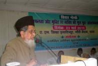 Amir-e Jamaat kicks off 8-day campaign of JIH Bihar