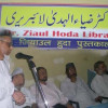 JIH Bihar sets up Dr. Ziaul Huda Library at new zonal office building in Patna