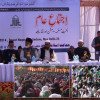 JIH Delhi & Haryana zone holds massive public conference