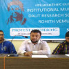 Rohith Issue Press Conference