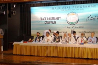 Leaders from different religions come together for Peace and Humanity