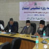 A 3 day organizational meeting concluded at the Jamaat headquarters
