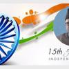 ہندستان کی 71ویں یوم آزادی پر جماعت اسلامی ہند کے سکریٹری جنرل کا بیان