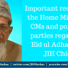 Important request to the Home Minister, CMs and political parties regarding Eid ul Adha from JIH Chief