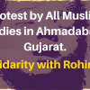 Protest by All Muslim Bodies in Ahmadabad, Gujarat.