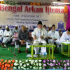 All Bengal Arkaan Ijtema Starts Today