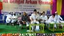 All Bengal Arkaan Ijtema Starts Today