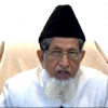 Jamaat-e-Islami Hind condoles deaths in Indonesia Tsunami
