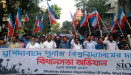 Assembly march for university by SIO at West Bengal