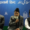 Jamaat hopes to get justice from SC in Babri Masjid case