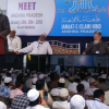 All Andhra Pradesh Jamaat Cadre Convention Concluded