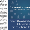 Former Union Minister refers to JIH concern over future of Indian democracy
