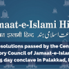 Resolutions passed by the Central Advisory Council of Jamaat-e-Islami Hind at its 5 day conclave in Palakkad, Kerala.