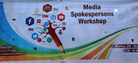 5 days Media Spokesperson Workshop organized by HRD Department begins today