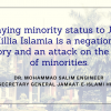 Denying minority status to Jamia Millia Islamia is a negation of history and an attack on the rights of minorities – JIH Secretary General