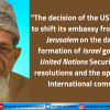 Jamaat condemns the killing of Palestinians by Israel
