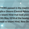RESOLUTIONS passed in the meeting of the Markazi Majlis e Shoora (Central Advisory Council) of Jamaat-e-Islami Hind that took place from 10 to 13th May 2018