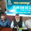 "JIH Madhya Pradesh Launced a Campaign ""Islam for All"""