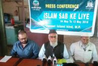 "JIH Madhya Pradesh Launced a Campaign ""Islam for All"""