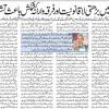 جماعت اسلامی ہند کی مجلس شوریٰ کی قرارا دادیںResolutions of Central Advisory Council JIH