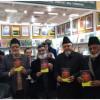 World Book Fair at Pragati Maidan, New Delhi