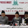 JAMAAT COMES OUT WITH PEOPLES' MANIFESTO