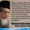 Jamaat chief Maulana Syed Jalaluddin Umari condemns Christchurch mosque attack, calls for steps to stem Islamophobia