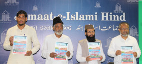 'Adhere to Constitution, check commercialization of education': Jamaat-e-Islami Hind's suggestions to HRD Ministry on NEP