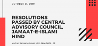 Based on evidence, Jamaat-e-Islami Hind expects SC to rule in favor of Babri Masjid; expresses concern over economy & nationwide NRC