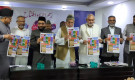 Renowned Urdu newspaper 'Dawat' launched in new weekly format; its news portal, mobile App also launched
