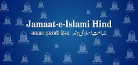 We urge the justice loving people of India to join us in condemning Israeli atrocities in Gaza – Jamaat-e-Islami Hind