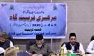 Ameer-e-Jamaat Inagurated Ninth Markazi Tarbiyat-Gah at JIH Headquarters