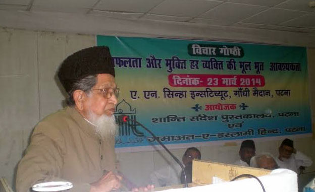 Amir-e-Jamaat-kicks-off-8-day-campaign-of-JIH-Bihar