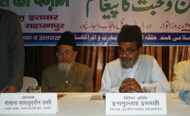 To counter hate campaign, Jamaat launches Peace and Love campaign in UP