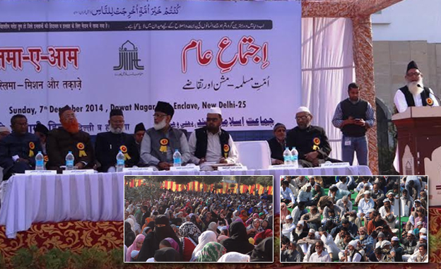 JIH Delhi & Haryana zone holds massive public conference