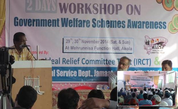 JIH Maharashtra holds workshop on govt. welfare schemes