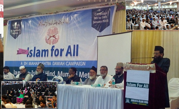 Islam For All campaign launched in Maharashtra