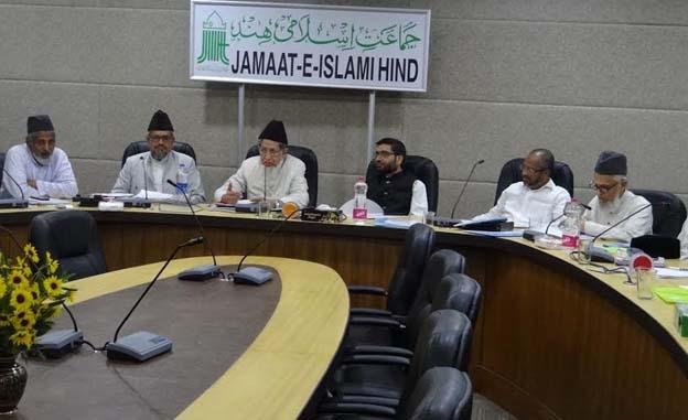 4-day session of Markazi Majlis-e Shura begins at JIH Headquarters