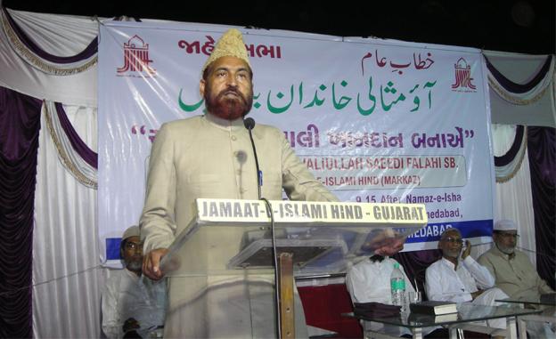Aao Msali Khandan banae - Khitabe Aam