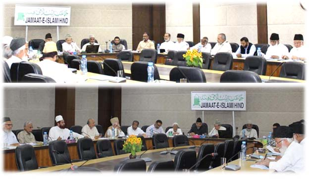 Annual Session of JIH Central Advisory Council concludes, adopts resolutions on national issues