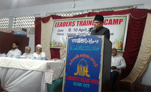 Leaders Training Camp