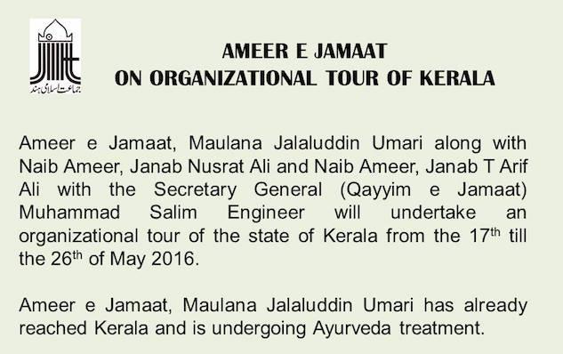 Ameer-e-Jamaat on organizational tour of Kerala