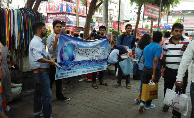 JIH Shoba Dawat launches Save Water Campaign